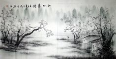 """Mountain and Water Painted on Chinese Rice Paper By Deng Ping. born in Guilin in Guangxi province, China. His artworks display a style which have wind around the clouds, tranquil hills with running water, and the contrast artistic atmosphere. Some insiders comment on his artworks as """"The vitality appears in his ink dripping""""."""