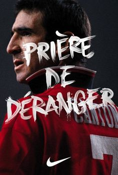 Nike ad campaign for the French football team from January 2011, as spotted by 'Char'