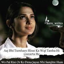 # Anamiya_khan Maya Quotes, Sad Love Quotes, Hindi Quotes, Expectation Hurts, Best Quotes Images, Heart Touching Shayari, Broken Heart Quotes, Jennifer Winget, Girls Dp