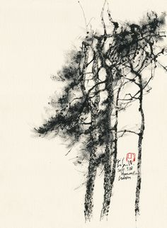 Size: 38 x 28 cmMedia: Chinese ink on paper Tree Watercolor Painting, Painting & Drawing, Roots Drawing, Tree Study, Japanese Tree, Japanese Drawings, Chinese Landscape, Chinese Painting, Chinese Art