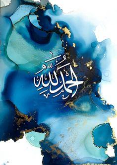 Art mural islamique impression islamique peinture islamique | Etsy Arabic Calligraphy Art, Arabic Art, Calligraphy Alphabet, Learn Calligraphy, Calligraphy Tutorial, Islamic Art Pattern, Pattern Art, Pastel Pattern, Diy Poster