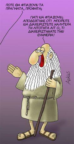 Cartoons, Gifs, Notes, Internet, Comics, Funny, Humor, Cartoon, Report Cards