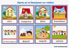 children rights flashcard preschool World Languages, 1st Day, Teaching Spanish, Kid Spaces, Art For Kids, Kindergarten, Preschool, Activities, Education