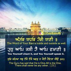 Gurbani Quotes, Motivational Quotes, Shri Guru Granth Sahib, Sound Healing, Blessings, Something To Do, 3 D, Thankful, Sayings
