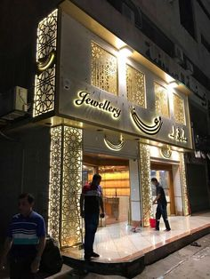 روعه shop signage, signage design, ad design, booth design, name board design Shoe Store Design, Jewellery Shop Design, Jewellery Showroom, Jewelry Shop, Jewelry Stores, India Jewelry, Jewelry Holder, Shop Signage, Signage Design