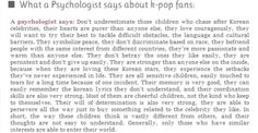 I love this. I do not care if a proper psychologist said this, it's . - K-pop Funny Kpop Memes, Bts Memes, Jonghyun, Shinee, Moorim School, Fangirl Problems, Jiyong, Vixx, Kpop Groups