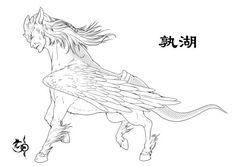 《山海经》描述:有兽焉,其状马身而鸟翼,人面蛇尾,是好举人,名曰孰湖。 喜欢让人骑的动物……还真是少见呢……不过长成这样,一般人应该不太敢骑吧。