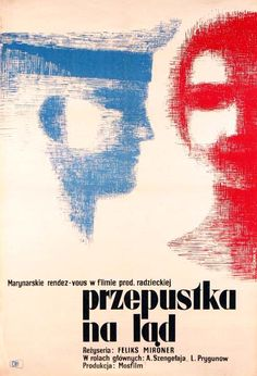 Vintage Polish movie poster 1962 by Wiktor Gorka : Przepustka na lad