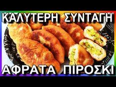 ΠΙΡΟΣΚΙ σαν το ΠΟΥΠΟΥΛΟ, ΧΩΡΙΣ ΖΥΜΩΜΑ - ΖΥΜΩΝΕΤΑΙ ΜΕΣΑ ΣΤΟ ΨΥΓΕΙΟ. Η καλύτερη, αφράτη ζύμη με μαγιά - YouTube Greek Recipes, Sweet Potato, Sausage, French Toast, Potatoes, Chicken, Meat, Vegetables, Breakfast