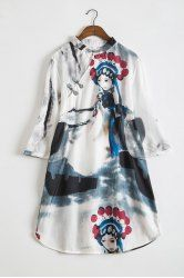 SHARE & Get it FREE   Vintage Mandarin Collar 3/4 Sleeve Opera Actress Printed Women's CheongsamFor Fashion Lovers only:80,000+ Items • New Arrivals Daily • Affordable Casual to Chic for Every Occasion Join Sammydress: Get YOUR $50 NOW!