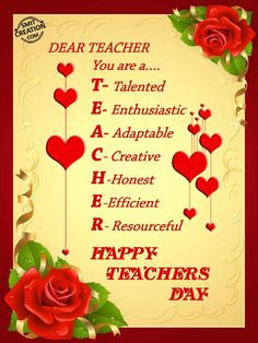 Teacher is a Person who always helps everybody to get the knowledge and always stands beside the students.Wishing You a Very Happy Teacher's Day! Teachers Day Card Message, Teachers Day Card Design, Happy Teachers Day Wishes, Greeting Cards For Teachers, Teachers Day Greetings, Teachers Day Gifts, Teacher Cards, Teacher Gifts, Teachers Day Pictures