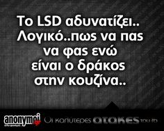 Funny Greek, Greek Quotes, Have Fun, Jokes, Lol, Letters, Cnc Router, Humor, Devil