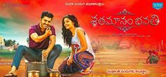 Song Name : Naalo Nenu   Movie Name : Sathamanam Bhavathi   Movie Stars : Sharwanand, Anupama Parameswaran   Director : Sathish Veg...
