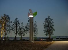 """Quivering Flower or Tree"", Heart Island of SHINDEN, Adachi-ku, Tokyo, Japan."