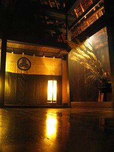 Mountain Lodge Chiiori in Iya Valley, Tokushima, Japan