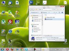 Как установить Pattern Maker на Windows 7 и 8