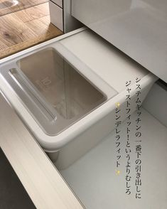実は、ちゃんと米びつを購入したのは初めて。 今まで他の容器で代用していました。 今時の米びつはとても考えられてるんですね! システムキッチン用なんてのがあるんですね✨ とてもありがたい商品です◯ カインズの米びつです。 ・ ・ #米びつ #システムキッチン用米びつ #主婦の味方 #開け閉めもスムーズ #シンデレラフィット #カインズホーム #システムキッチン#Panasonic #ラクシーナ #マイホーム #平屋 #h家 Kitchenware, Interior And Exterior, Storage, House, Organize, Instagram, Architecture, Organization, Purse Storage