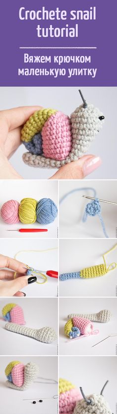 Вяжем крючком маленькую улитку амигуруми / Crochet amigurumi snail tutorial #miniature #миниатюра #DIY #сделайсам #МК #мастеркласс #ручнаяработа #handmade #tutorial #toy #amigurumi #амигуруми