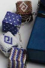 Free Seed Bead Pattern: Gift Box Necklace from Beading Daily
