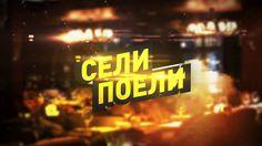 Краснодар!Скоро открытие канал о заведениях города!Подписывайся на канал!