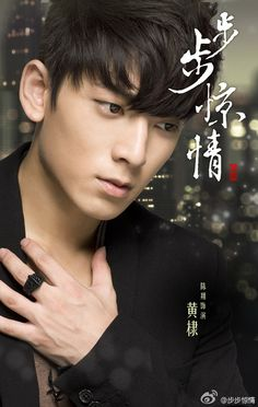 Image result for Chen Xiang