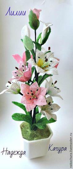 Букеты ручной работы. Ярмарка Мастеров - ручная работа. Купить Лилии из бисера. Handmade. Разноцветный, лилия, интересный подарок