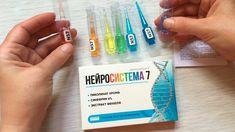 нейросистема 7 в аптеках мфс
