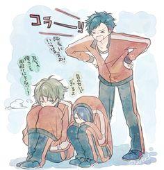 Hinata, Ensemble Stars, Light Novel, Art Sketches, Anime Guys, Cute Kids, Otaku, Cool Art, Geek Stuff