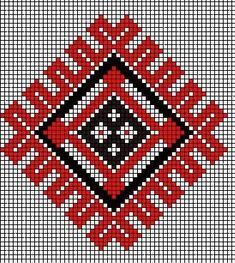 Cross Stitch Pillow, Cross Stitch Letters, Cross Stitch Art, Modern Cross Stitch, Cross Stitch Flowers, Cross Stitch Designs, Cross Stitching, Medieval Embroidery, Palestinian Embroidery