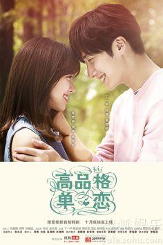 HIGH-END CRUSH: Comedia romántica que representa la historia de amor sincero y puro de un hombre, Choi Se Hoon (Jung Il Woo) con todo en sus manos, que es el CEO de una empresa de entretenimiento y que se enamora por primera vez en su vida de una mujer Yoo Yi Ryung (Jin Se Yeon) que ha estado viviendo en circunstancias totalmente opuestas a las de él y que es artista promisoria en la empresa.