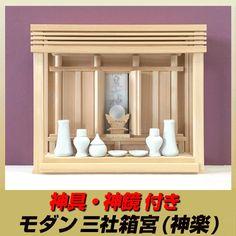 ・洋風のリビングにもお祀りできるモダン箱宮神棚です!・薄型で背面の壁取付金具で棚板がなくてもお祀りできます。・引出し棚が付いており前に引き出してお使いいただけます。・側面はガラス仕様※正面はガラスはありません。・神棚の前面部分を外して神棚の中に御神札を入れます。・神具7点セット(小)・神鏡がセットをセットにいたしました。【神棚サイズ】(cm) 本体寸法 : 高さ37.5×幅45.0×奥行き13.5 中央内寸 : 高さ25.5×幅32.0×奥行2.0※お納めする御神札寸法は(25.5×厚み1.0cm以下)を確認して下さい。