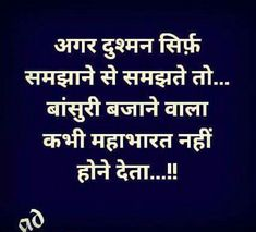 Old But Life Truth Hindi Quote Life Quotes Hindi Quotes