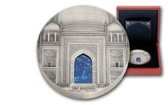 2014 Fiji 1 Kilo Silver Taj Mahal Antique