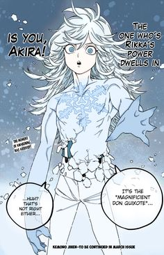 Akira Manga, Anime City, Don Quixote, Anime Characters, Manga Anime, Memes, Creepypasta, Occult, Geek Stuff