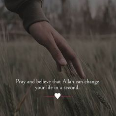 Islamic Inspirational Quotes, Islamic Quotes, Prophet Muhammad Quotes, Allah, It Hurts, Prayers, Believe, Thoughts, Photo And Video