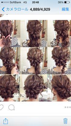 Curly hair/twists/updo