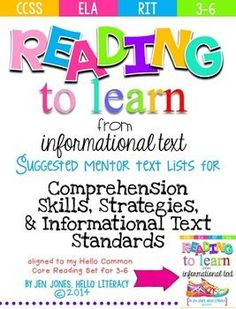 FREE Mentor Text Lists for Common Core Reading Information