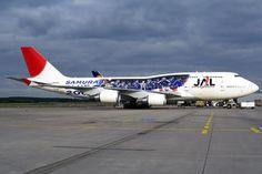 JA8920 - JAL - Japan Airlines Boeing 747-400 (135 views)