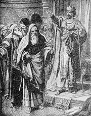 Kingdom of Judah - New World Encyclopedia