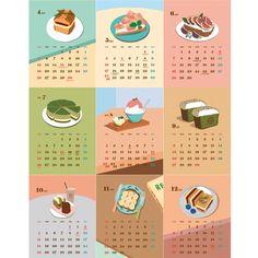 Design Comma-B 2020 Sweet dessert monthly desk calendar is a dated calendar that covers a total of 14 months from November 2019 through December Calendar Themes, Desk Calendars, Kalender Design, Butterfly Wallpaper, Good Notes, Bullet Journal Ideas Pages, Aesthetic Themes, Sweet Desserts, Sticker Design