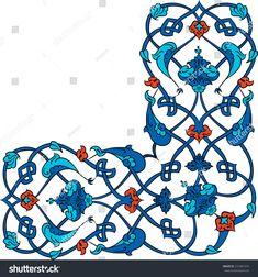Ottoman, Turkish, Arabic, African, Islamic floral vector border frame ceramic tile corner