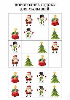 Christmas Worksheets, Christmas Games, Christmas Activities, Christmas Crafts, Christmas Decorations, Xmas, Creative Activities For Kids, Preschool Learning Activities, Preschool Activities