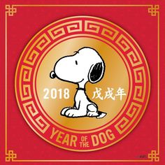 Snoopy - the year of the Dog 2018
