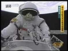 Chinese Astronaut First Spacewalk