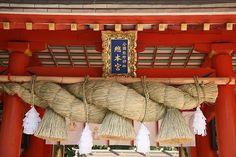"Kumano Hayatama Taisya is one of the Kumano region's three famous shrines and is located in Shingu, Wakayama Prefecture. It is part of UNESCO designated World Heritage Site ""Sacred Sites and Pilgrimage Routes in the Kii Mountain Range"""