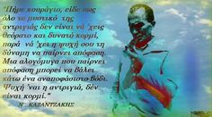 Greek Quotes, Happy, Ser Feliz, Being Happy