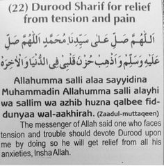 Durood Sharif For Relief From Tension And Pain ❤ Urdu Quotes Islamic, Islamic Phrases, Islamic Teachings, Islamic Messages, Islamic Dua, Islamic Inspirational Quotes, Muslim Quotes, Religious Quotes, Duaa Islam