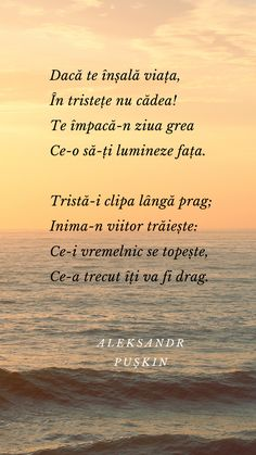 Romanian Language, Learn A New Language, Spiritual Quotes, How To Become, Spirituality, Album, Teaching, God, Frases