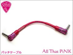All That PiNK BELDEN 8412 / SPREAD SOUND Patch Cable