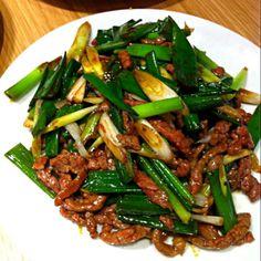 レシピとお料理がひらめくSnapDish - 22件のもぐもぐ - 蔥爆牛肉 by y.k